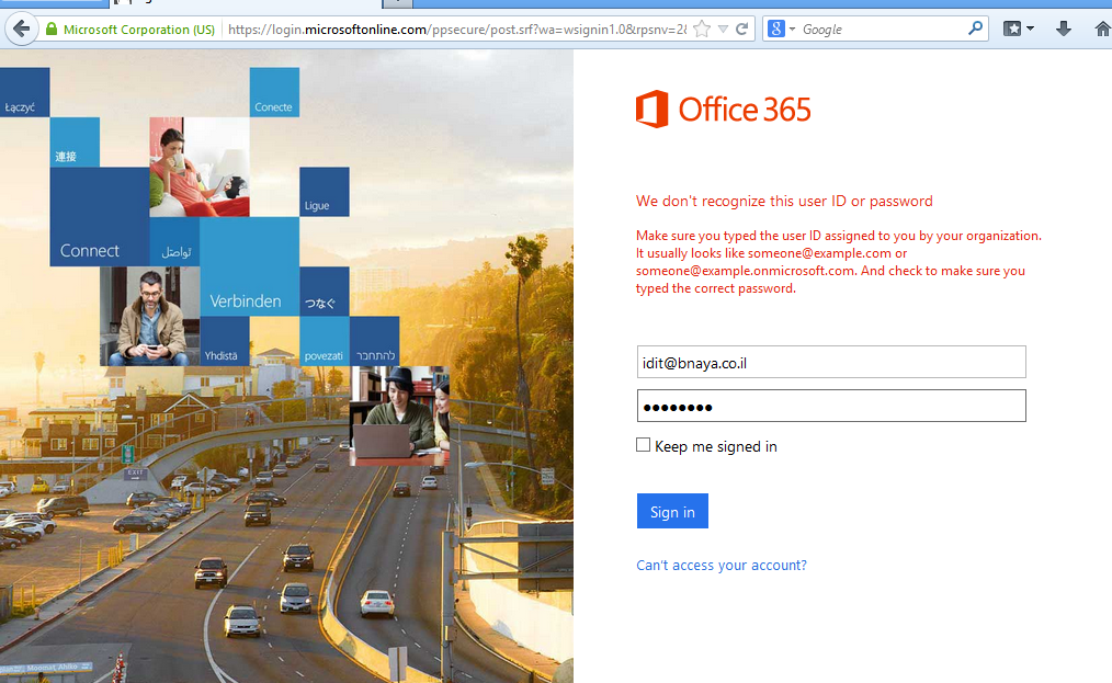 Office 365 Assigning Volume License To Existing border=